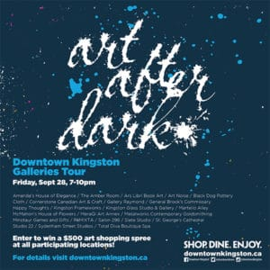 Art After Dark, Downtown Kingston galleries tour, Friday, September 28, 2018 7:00pm - 10:00pm